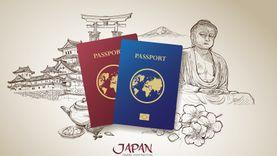 ใบ ตม. ญี่ปุ่น แบบใหม่ ปี 2016 กรอกยังไงไม่งง