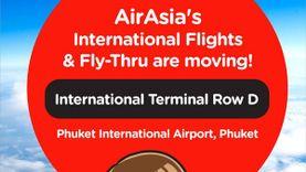 สายการบินแอร์เอเชีย ย้ายเคาน์เตอร์เช็คอิน ท่าอากาศยานภูเก็ต เส้นทางบินระหว่างประเทศ