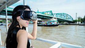 ล่องแม่น้ำเจ้าพระยา ท่องอดีตกรุงเทพ ด้วยแอพพลิเคชัน Culture Explorer