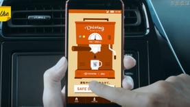 ตั้งใจขับ รับกาแฟฟรี ญี่ปุ่น เปิดตัวแอพใหม่ จูงใจไม่เล่นมือถือขณะขับรถ