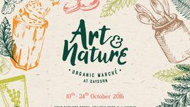 ศูนย์การค้าเกษร สร้างคอมมิวนิตี้สีเขียว ในงาน Art & Nature Organic Marché มาร์เก็ตของคนรัก