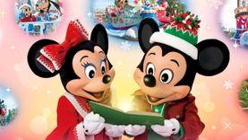 9 สิ่งที่ต้องห้ามพลาด ในงานคริสต์มาสแฟนตาซี โตเกียวดีสนีย์แลนด์ ปี 2016!