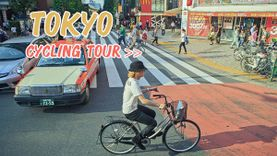 มาปั่นจักรยาน ทัวร์รอบ โตเกียว กันกับ Tokyo Cycling Tour