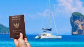 อิจฉาคนเยอรมัน! จัดอันดับ พาสปอร์ต ประเทศไหนเดินทางได้มากสุดในโลก ประจำปี 2016
