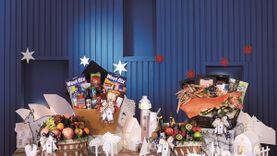 กระเช้าของขวัญจากโครงการในพระราชดำริและกระเช้านานาชาติ ต้อนรับเทศกาลคริสต์มาสและปีใหม่