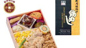 3 สุดยอด ข้าวกล่องรถไฟ ญี่ปุ่น ที่นักท่องเที่ยวเทใจโหวต ประจำปี 2016 สาย JR East