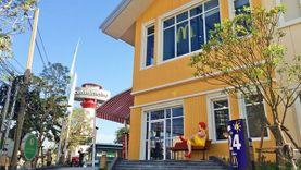 แมคโดนัลด์ พาชมร้านสุดฮิปในเซ็นทรัล มารีน่า พัทยา
