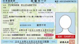 ญี่ปุ่น เตรียมให้ วีซ่าถาวร แบบมีเงื่อนไข เร็วสุดปีเดียวได้เลย!
