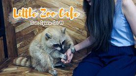 Little Zoo Cafe สยาม ร้านกาแฟ สวนสัตว์จิ๋ว น่านั่งชิลล์ในวันหยุด