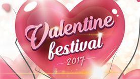 เติมความหวานรับเทศกาลความรัก Valentine Festival 2017 ศูนย์การค้าแฟชั่น ไอส์แลนด์