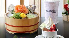 ชวนสวีทหวาน เดือนแห่งความรัก ที่ มูเทกิ บาย มูเกนได