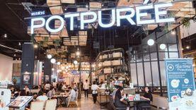 Potpuree ร้านอาหารอร่อย พระรามเก้า ครีเอทเมนูไม่ซ้ำ อร่อยล้ำแบบไทยๆ ในสไตล์ยุโรป