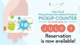 รับ sim card ใช้ฟรี ที่ ฮ่องกง ผ่านแอพพลิเคชั่น i-Sim จองแล้วไปรับฟรีที่สนามบินโลด!