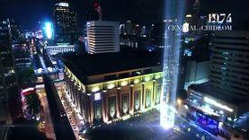 8 ศูนย์การค้าเซ็นทรัลทั่วกรุงเทพฯ สร้างปรากฏการณ์ลำแสงสุดอลังการ ต้อนรับ พาร์ค ไฮแอท กรุงเ