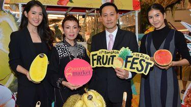 พาเหรดผลไม้คุณภาพคัดเกรด สู่บุฟเฟ่ต์ผลไม้ ในงาน Bangkok Fruit Fest ครั้งที่ 17