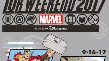 มินิมาราธอนกับซูเปอร์ฮีโร่ Marvel ที่ ฮ่องกงดิสนีย์แลนด์ สำหรับสมาชิกบัตรเครดิตเคทีซี