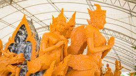 ร่วมงานบุญ งานประเพณีแห่เทียนพรรษา จังหวัดสุพรรณบุรี ประจำปี 2560