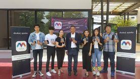 มิวเซียมสยาม อัพเดตเว็บไซต์ Museum Thailand เวอร์ชั่นล่าสุด พร้อมเปิดตัวโมบายแอพพลิเคชัน