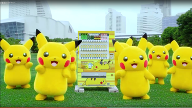 ตู้กดน้ำโปเกมอน พิคาชู ชั้นเลือกนาย! มาแล้วในญี่ปุ่น ต้อนรับงาน Pikachu Outbreak ที่โยโกฮาม่า