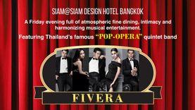 Big Friday-The Opera Night ปาร์ตี้ เฮ้าส์ วัน ที่ สยาม แอ็ท สยาม ดีไซน์ โฮเต็ล กรุงเทพฯ