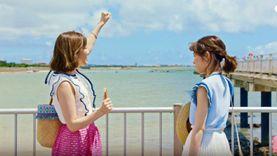 เที่ยวโอกินาว่า กับสาวๆ AKB48 ซิงเกิ้ลล่าสุด #SukiNanda (#好きなんだ)