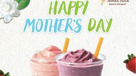 แทนคำบอกรักแบบสุขภาพดีในวันแม่ ด้วย แจมบาร์ จูซ น้ำผลไม้จากแคลิฟอร์เนีย