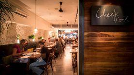 มาแล้ว! รายชื่อสุดยอดร้านอาหาร มิชลิน สตาร์ ประจำปี 2017 โดยสิงคโปร์ มิชลินไกด์