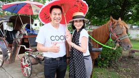 พี่อิ้ง-คูลเจกัญ พาชาวคูล นั่งรถม้าชิมของอร่อย เมืองลำปาง กับ  อิ๊งค์ eat all around ปี 7