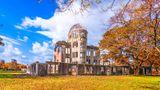 สวนสันติภาพ ฮิโรชิมา อนุสรณ์เพื่อโลกที่ปราศจากนิวเคลียร์