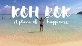เกาะรอก แดนสวรรค์ทะเลอันดามัน ปะการังสวย น้ำทะเลใส หาดทรายนุ่ม