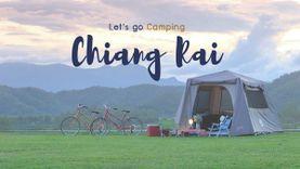 ชิลล์รับลมหนาว Glamorous Camping นอนเต็นท์ แคมป์ปิ้ง ท่ามกลางขุนเขา และดอกไม้ ที่ สิงห์ปาร