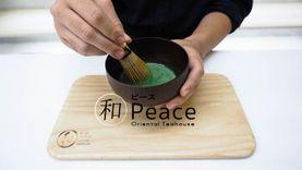 Peace Oriental Teahouse ชงชาสไตล์ตะวันออกด้วยตัวเอง คลายเครียดเบาๆ ในวันหยุด
