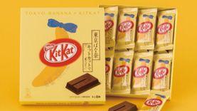 ขอซักห่อจะเป็นพระคุณยิ่ง! Kit Kat Tokyo Banana สองสุดยอดของฝากในหนึ่งเดียว