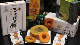 กูร์เมต์ มาร์เก็ต พาเหรดสินค้าและอาหารขึ้นชื่อ ส่งตรงจากประเทศญี่ปุ่น