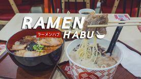 Ramen HABU พระราม 9 จัดหนัก เรื่องเส้นๆ ส่งตรงจากญี่ปุ่น จนคุณต้องร้อง สุโค่ย !