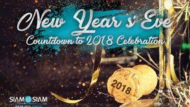 Siam@Siam Design Hotel Pattaya เสนอ 2 บุฟเฟ่ต์หรู ในคืน New Year's Eve