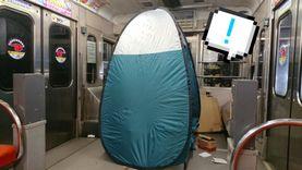 ทำทุกอย่างให้เธอแล้ว! รถไฟญี่ปุ่น สร้างเต็นท์ห้องน้ำฉุกเฉิน หลังรถไฟขัดข้องกว่า 20 นาที