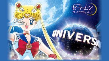 เซเลอร์มูน The Miracle 4-D ที่ Universal Studios Japan มาแน่ปี 2018 จงสำแดงฤทธา ณ บัดนี้!