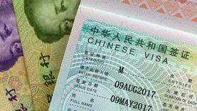 จีนให้เลย วีซ่า 5 ปี ! สิทธิพิเศษลูกหลานแดนมังกร มีผล 1 กุมภาพันธ์ นี้