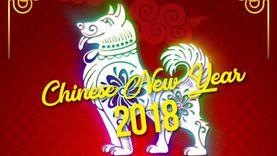 ฉลองตรุษจีนกับบุฟเฟ่ต์มื้อค่ำรับปีจอทอง ปาร์ตี้ เฮ้าส์ วัน สยาม แอ็ท สยาม ดีไซน์ โฮเต็ล กรุงเทพฯ