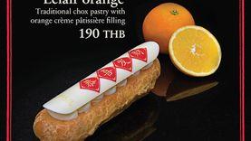PAUL Bakery and Restaurant ฉลองเทศกาลตรุษจีนปี 2561 ต้อนรับปีมงคลด้วยเมนูสุดพิเศษ เอแครลร์ส้ม