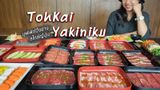 ฟินอิ่มคุ้ม! บุฟเฟ่ต์ปิ้งย่าง TohKai Yakiniku สไตล์ญี่ปุ่น ระดับพรีเมียม