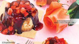 ซินนาบอนเปิดตัวรสชาติใหม่ ! ให้อร่อยชุ่มฉ่ำไปถึงหัวใจ กับ กับซินนาบอนสตรอว์เบอว์เบอรี่