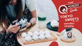 TOKYO SWEETS คาเฟ่เปิดใหม่ กรุงเทพ สไตล์ญี่ปุ่น ร้านของหวานอร่อย สายโมจิ ไดฟุกุ ต้องไปโดน !
