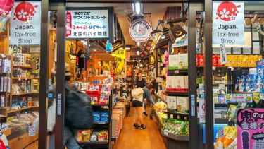 ก่อนจากฝากเงินไว้ด้วย! ญี่ปุ่นจ่อเก็บภาษี ซาโยนาระ ต้นปีหน้า เก็บเงินคนเดินทาง 1,000 เยน