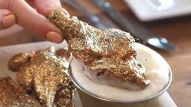 แม่เจ้าโว้ย! ปีกไก่เลี่ยมทอง ของดีเมืองนิวยอร์ค ชุบทองระดับ 24k