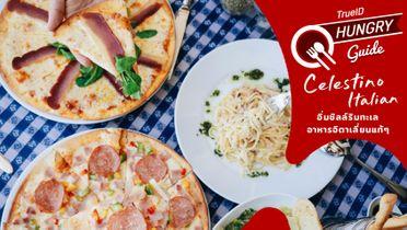 อิ่มชิลล์ ! อาหารอิตาเลี่ยน ริมทะเลชะอำ ที่ Celestino Italian restaurant โรงแรม Grand Paci