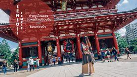 เที่ยวญี่ปุ่น มาโตเกียวห้ามพลาด วัดเซ็นโซจิ อาซากุสะ แวะถ่ายรูปโคมแดง ขอพร อร่อยกับ เมล่อนปัง