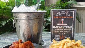 ร้าน บังเกอร์ สาธร 12 ชวนทุกคนชมถ่ายทอดสดฟุตบอลโลกได้ทุกวัน พร้อมโปรโมชั่นชุด Beer Bucket  สุดคุ้ม
