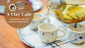A Clay Café คาเฟ่ เปิดใหม่ ย่านสาทร ร้านกาแฟสวย ฟีลอบอุ่น สายงานคราฟต์ห้ามพลาด
